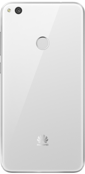 Huawei P8 Lite (2017) - Logo