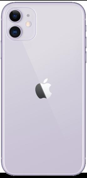 iPhone 11 - Logo