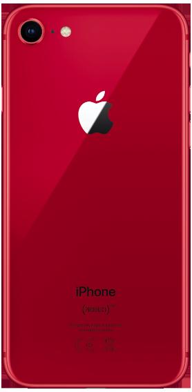 iPhone 8 - Logo